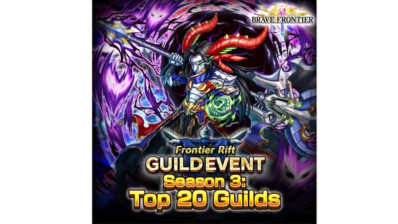 Brave Frontier Guilds